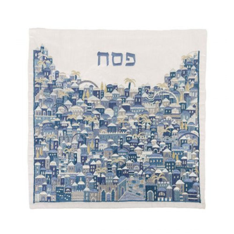 Full Embroidery Matzah & Afikomen Set in Jerusalem Blue by Yair Emanuel
