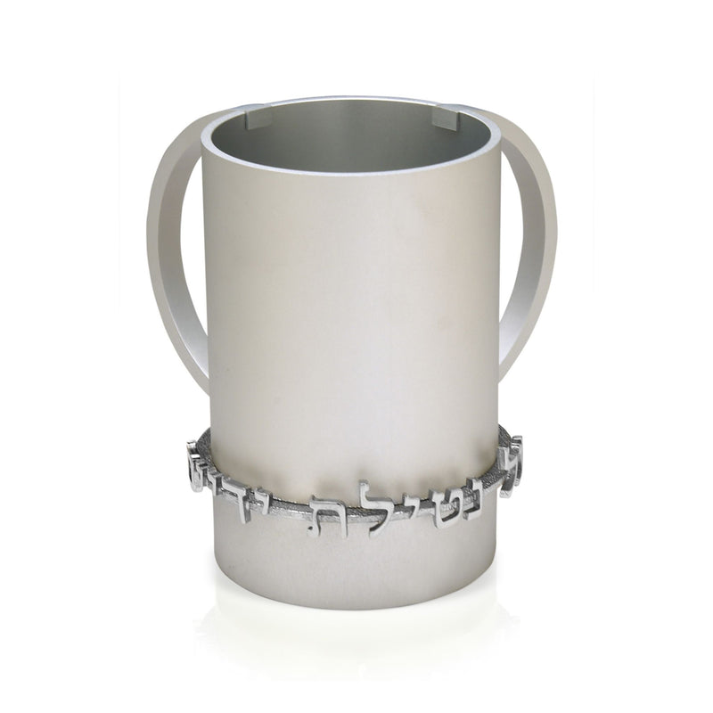 Washing Cup/Netilat Yadayim in Silver by Dabbah