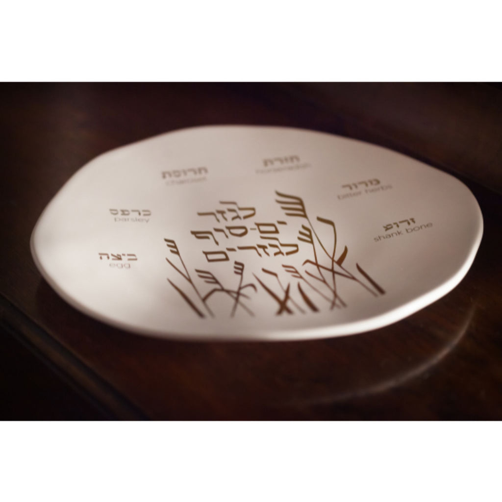Ceramic Seder Plate with 24 Carat Gold by Mi Polin