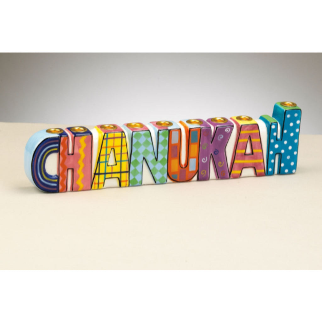 "Hand Painted ""CHANUKAH"" Ceramic Chanukiah"