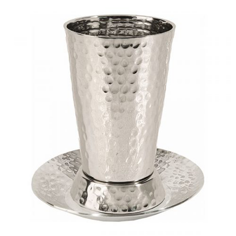 Hammered Kiddush Cup with matching Plate by Yair Emanuel