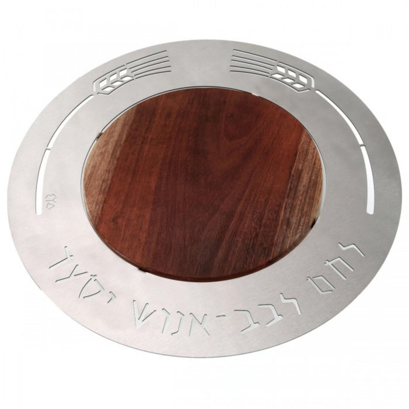 Round Wooden/Metal Challah Board with Wheat and Hebrew design in Mahogany by Shraga Landesman
