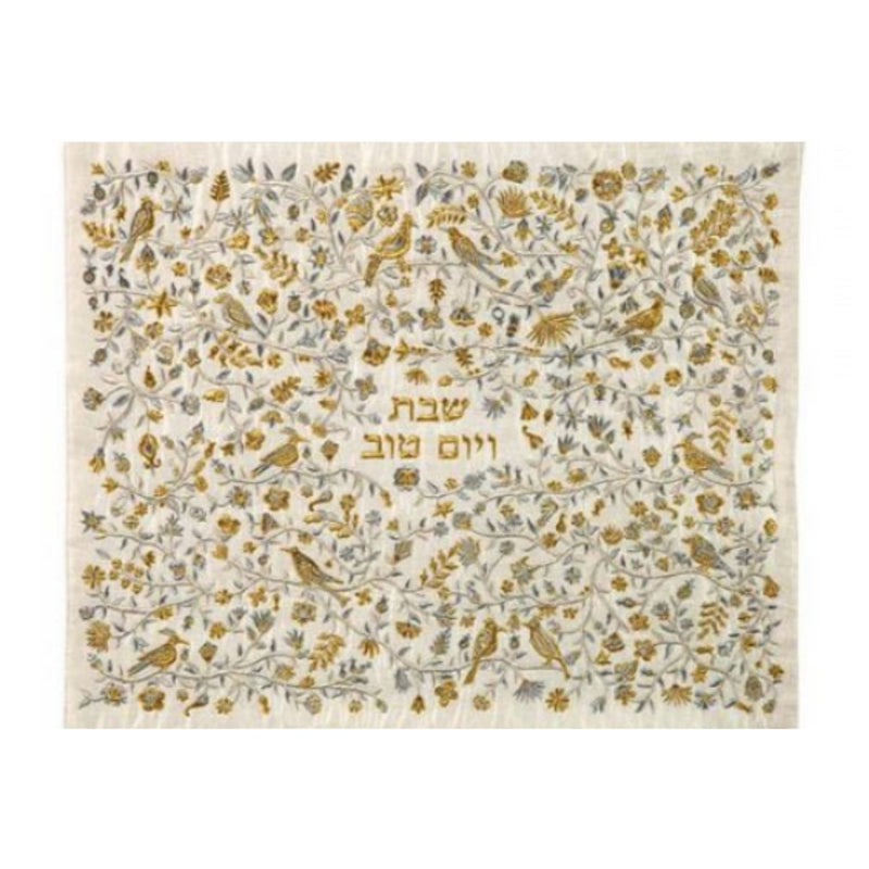 Birds, Flowers & Pomegranates Challah Cover - Silver & Gold - Full Silk Embroidery by Yair Emanuel