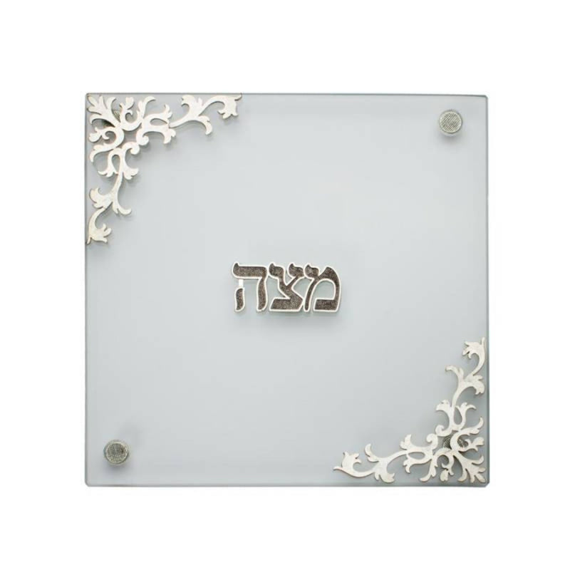 Matzah Tray on Textured Glass by Quest Collection