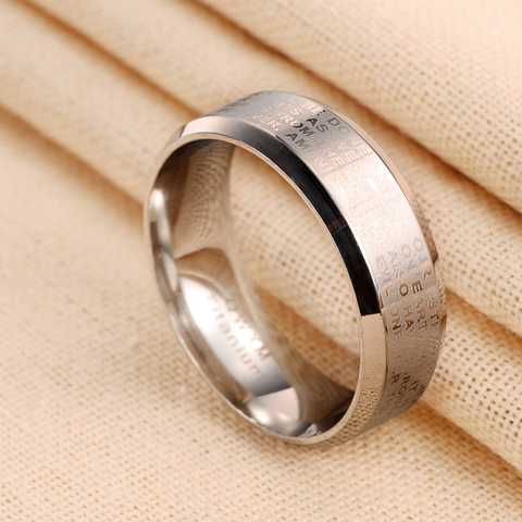 sliver Ring-Pray our Father  ┼ Christian jewelry