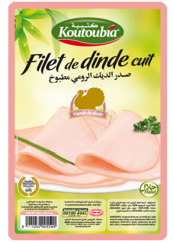 Filet de Dinde Cuit 80gr