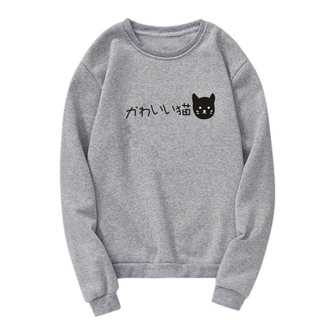 pull chat chinois gris