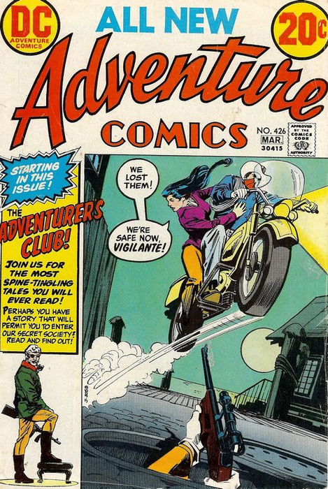 Adventure Comics, Vol. 1 - #426