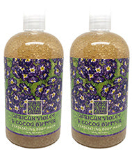African Violet & Cocoa Butter Scented Exfoliating Body Wash 16 oz (2 Pack)