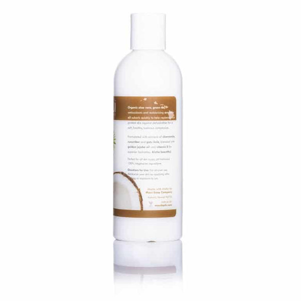 Coconut Scented 8 oz Body Lotion