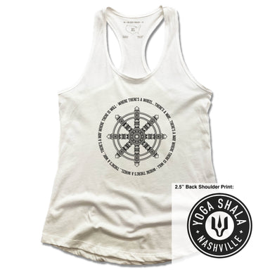 YOGA SHALA NASHVILLE | LADIES WHITE TANK | WHERE THERE'S A WHEEL