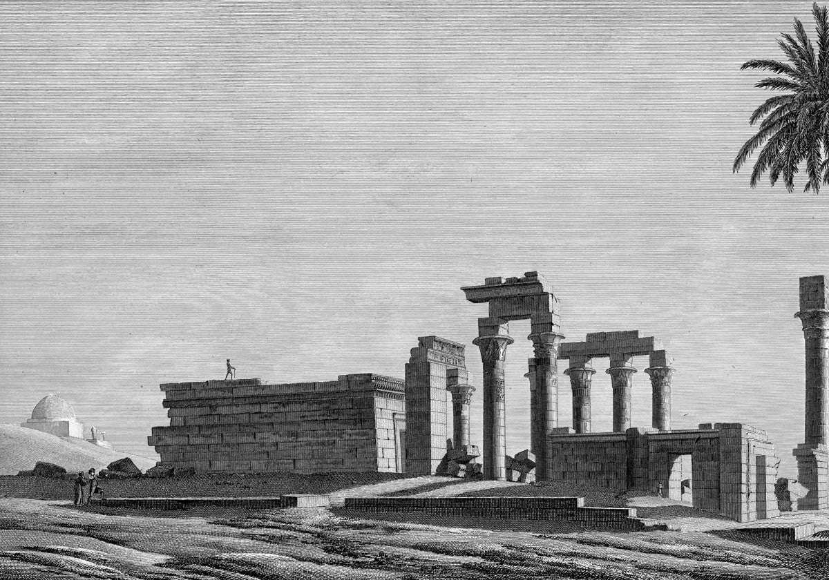The Temple of Hermonthis Ruins 1 - Armant Egypt -