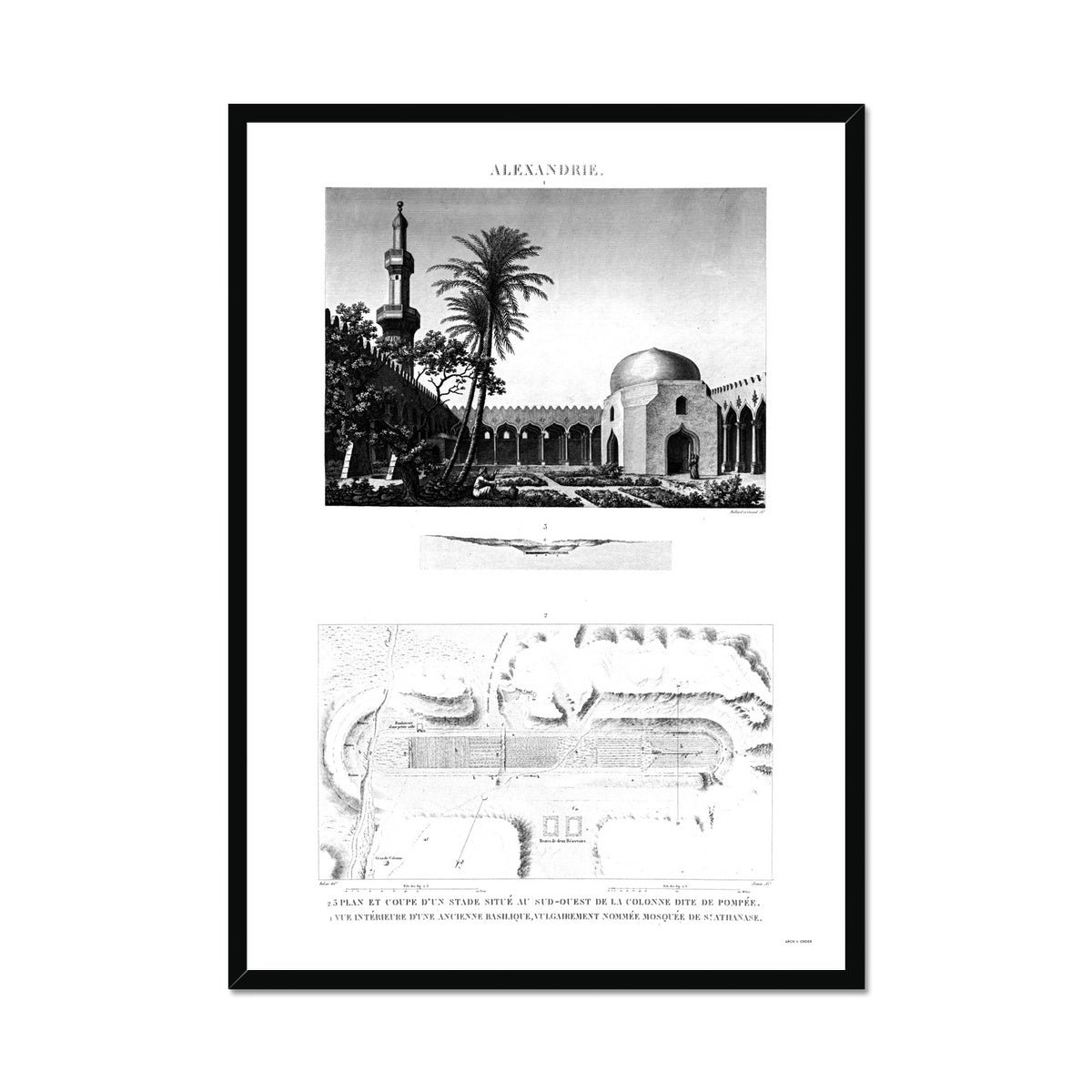 Mosque of St. Athanasius Courtyard - Alexandria Egypt -  Framed Print