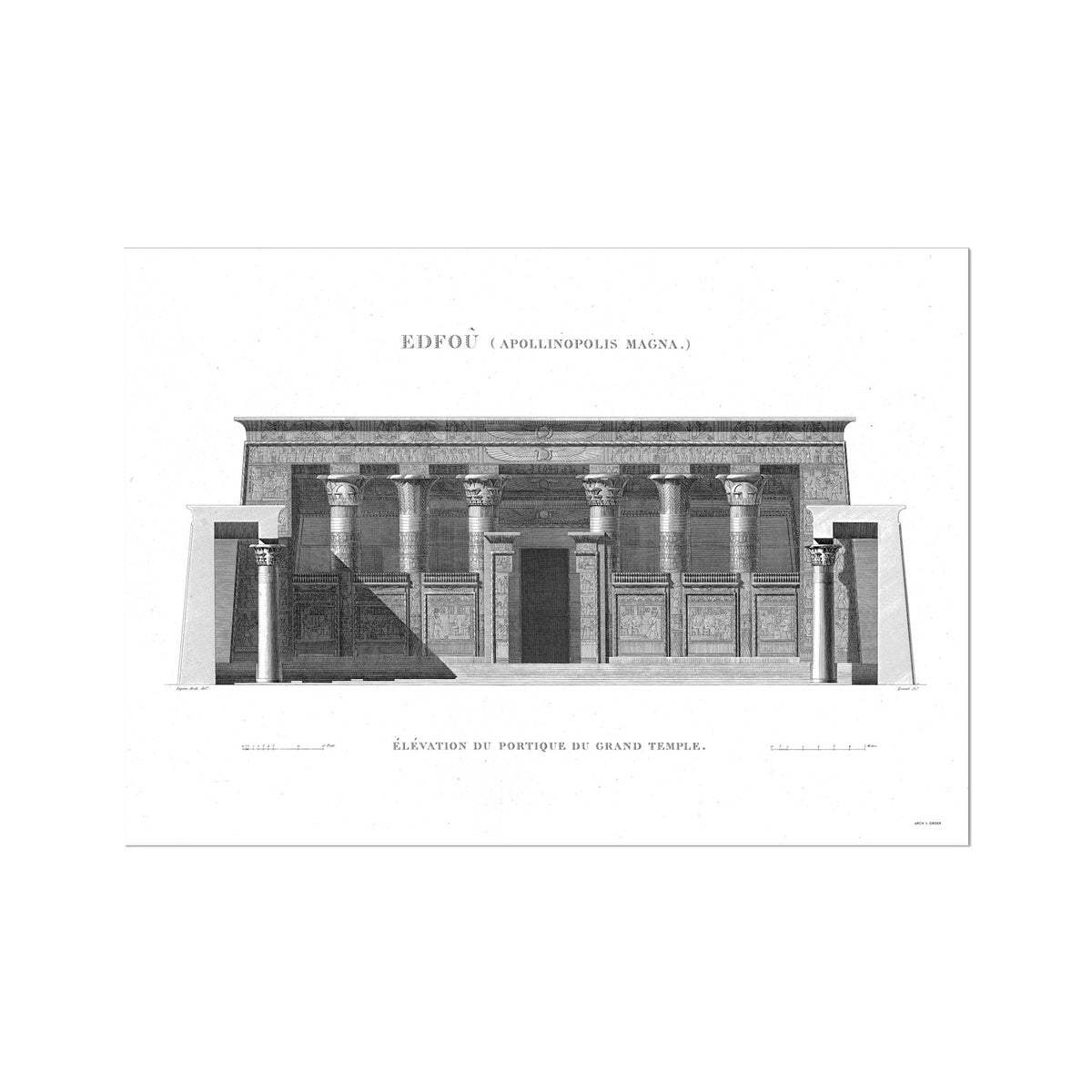 Temple of Horus Portico Detail - Edfu Egypt -  Etching Paper Print