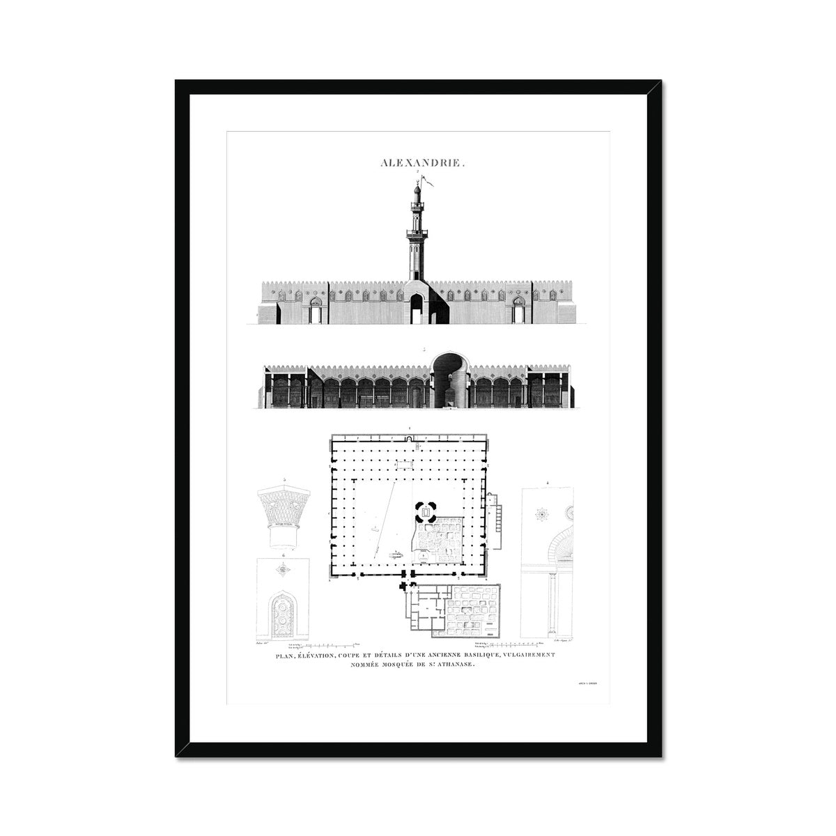 Mosque of St. Athanasius Elevation - Alexandria Egypt -  Framed & Mounted Print