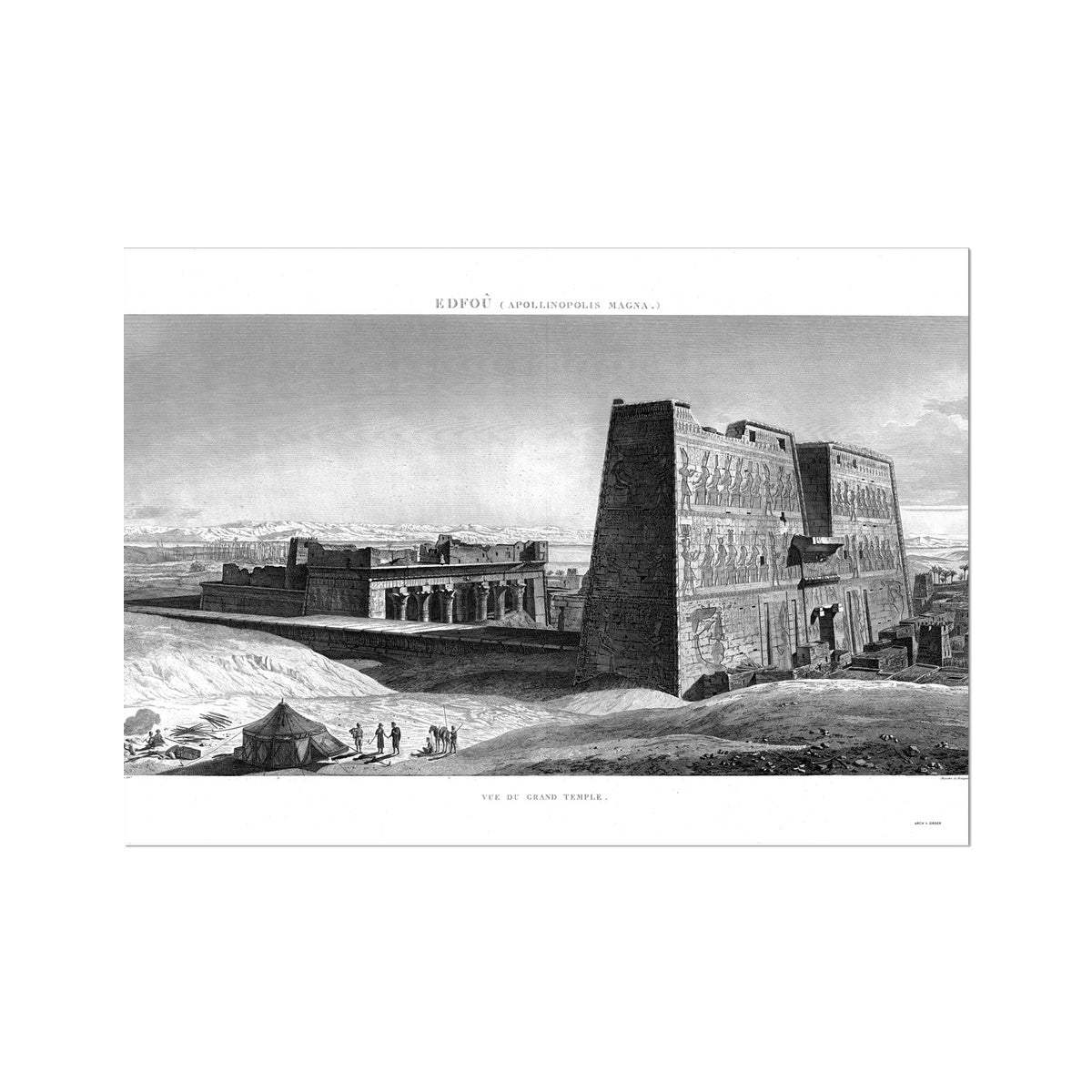 Temple of Horus Perspective 2 - Edfu Egypt -  Etching Paper Print