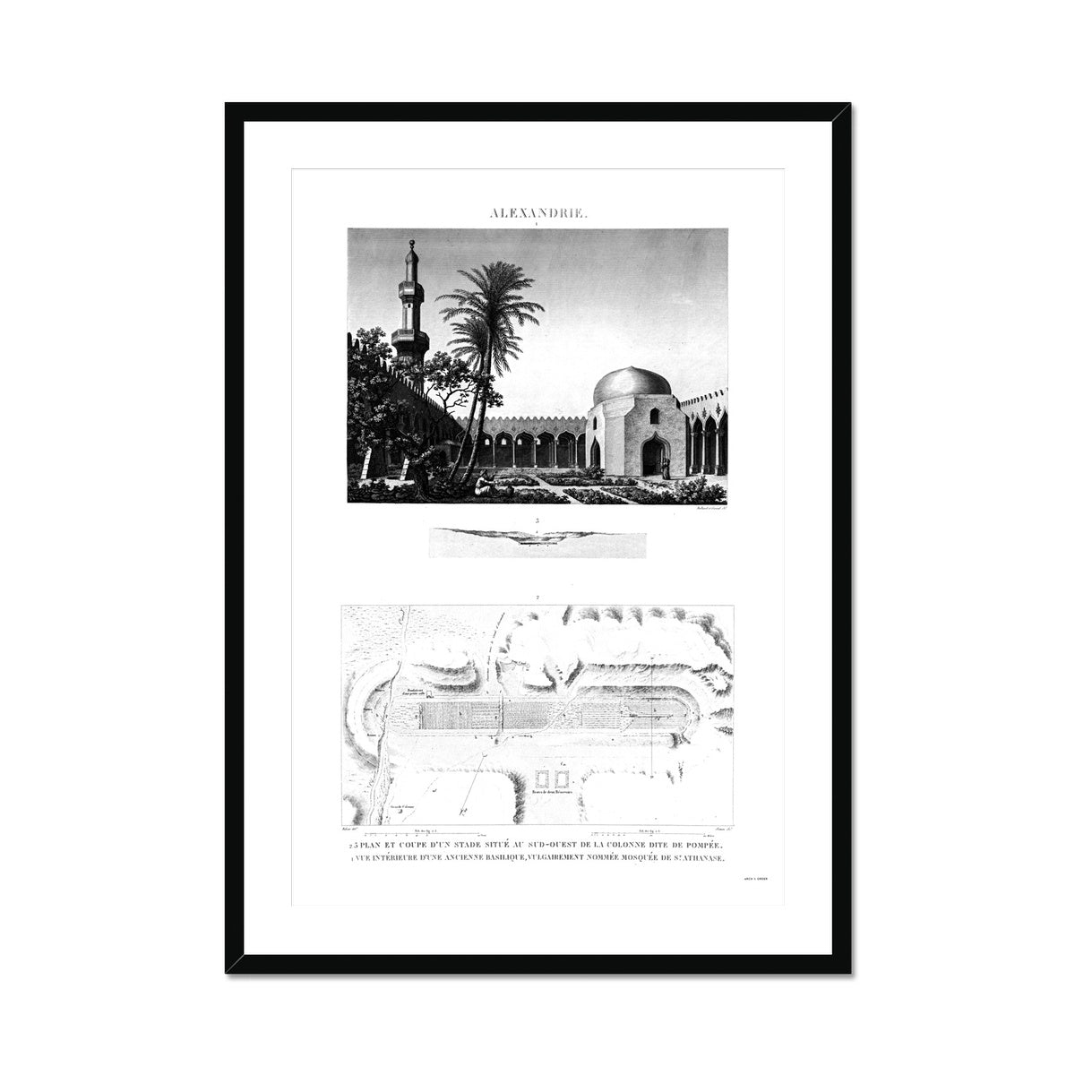 Mosque of St. Athanasius Courtyard - Alexandria Egypt -  Framed & Mounted Print