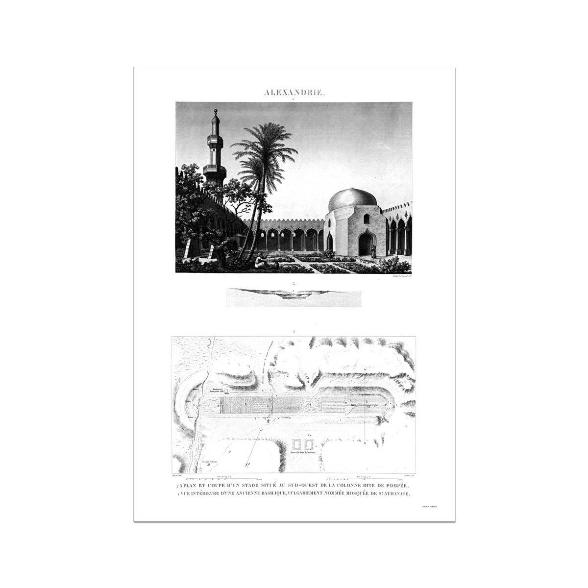 Mosque of St. Athanasius Courtyard - Alexandria Egypt -  Etching Paper Print
