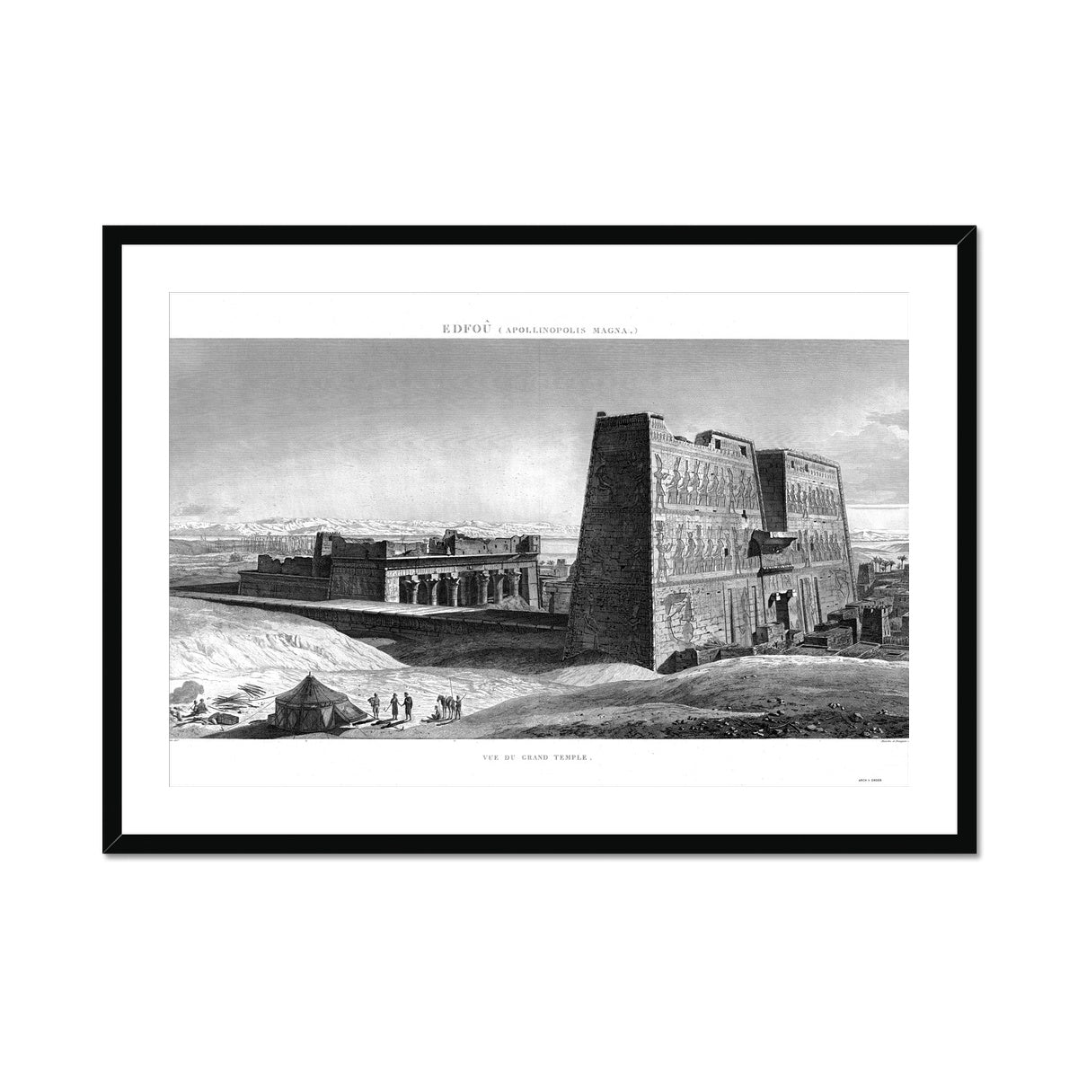 Temple of Horus Perspective 2 - Edfu Egypt -  Framed & Mounted Print