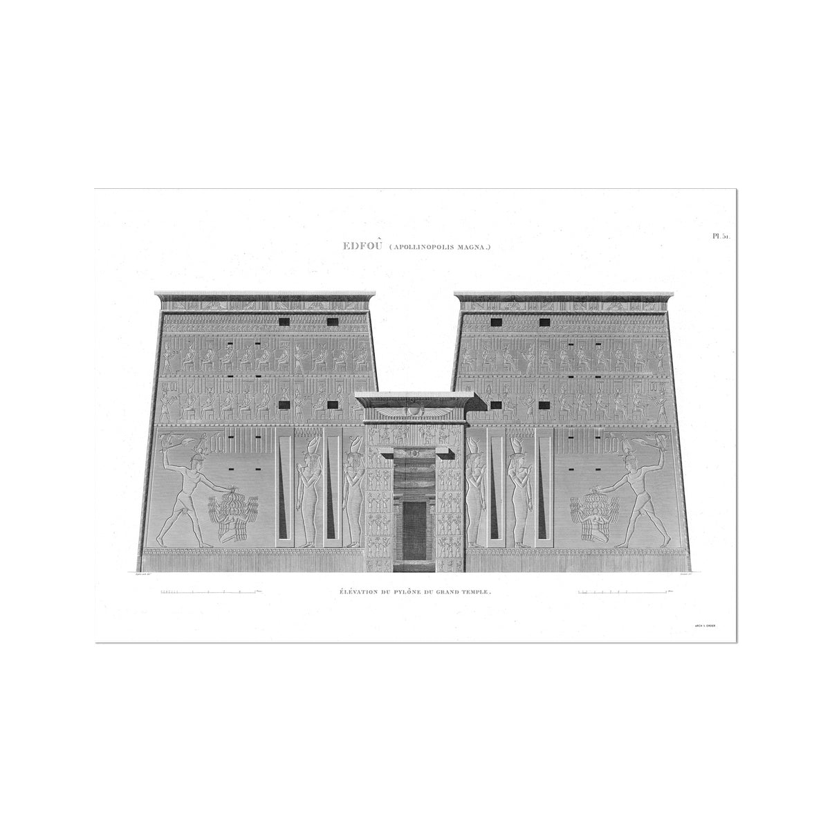 Temple of Horus Primary Elevation - Edfu Egypt -  Etching Paper Print