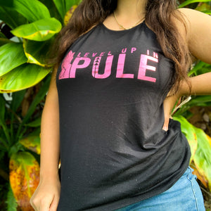 Level Up In Pule Women's Halter Tank