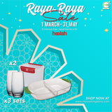 RAYA-RAYA SALE COMBO 6 : 6pcs Serve Combo