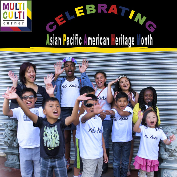 MultiCulti Corner visits LA's Chinatown for Asian American Pacific Islander (AAPI) month
