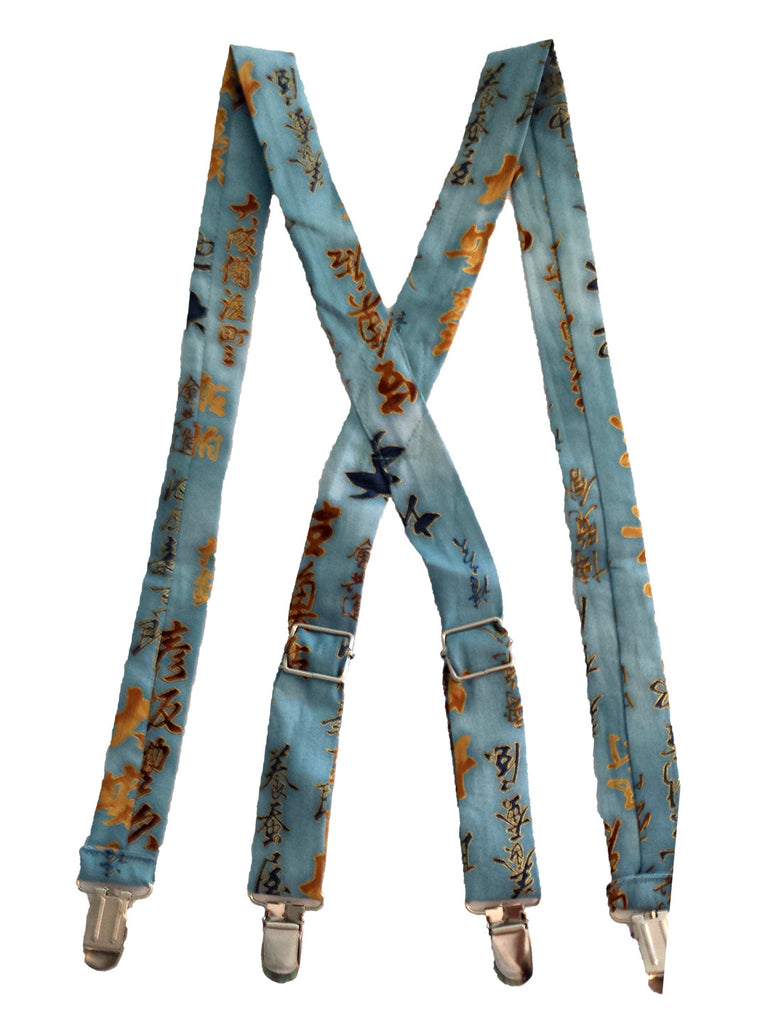 Suspenders - Blue Asian Characters