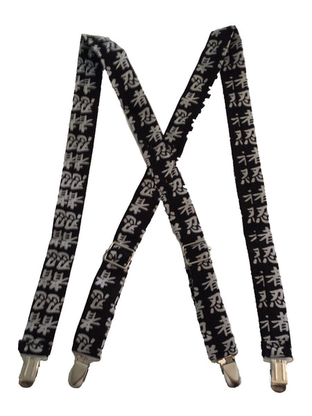 Suspenders - Black Asian Characters