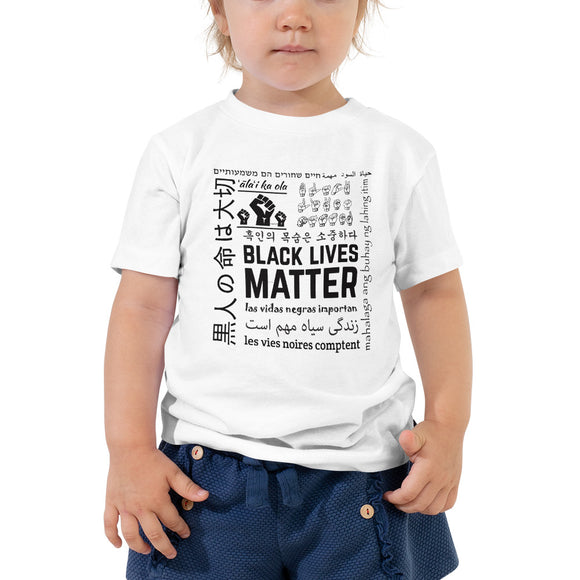 Kids Black Lives Matter Multi-Lingual T-Shirt - White