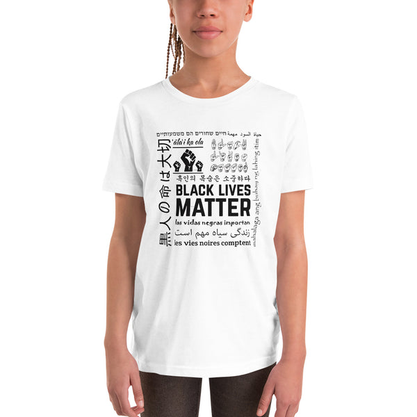 Youth Black Lives Matter Multi-Lingual T-Shirt - White