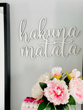 "Load image into Gallery viewer, Hakuna Matata Sign, 14"" x 9.5"""