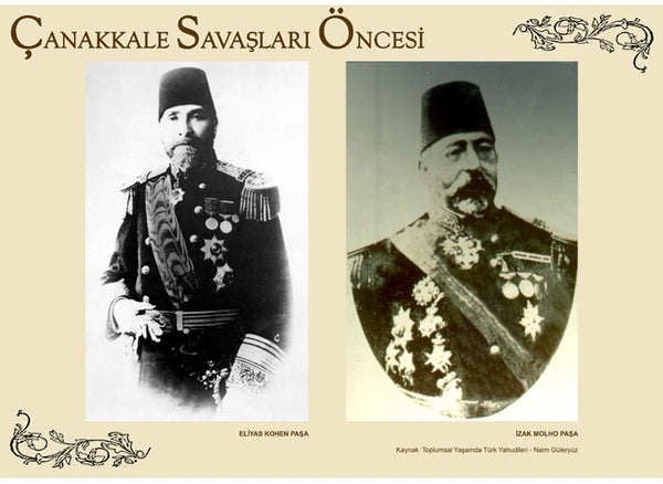 Jewish officers of the Ottoman army in Gallipoli