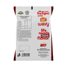 Load image into Gallery viewer, Lay's Wavy Barbecue 50g - 50% off