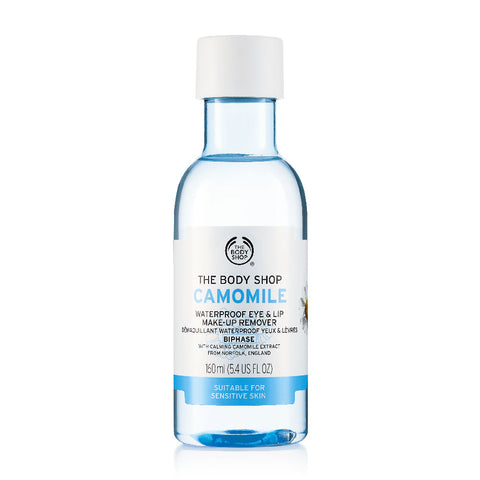 Camomile Waterproof Eye & Lip Makeup Remover
