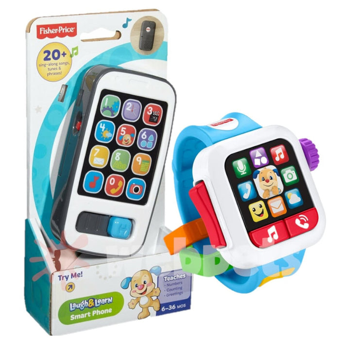 Fisher Price Phone and Smart Watch