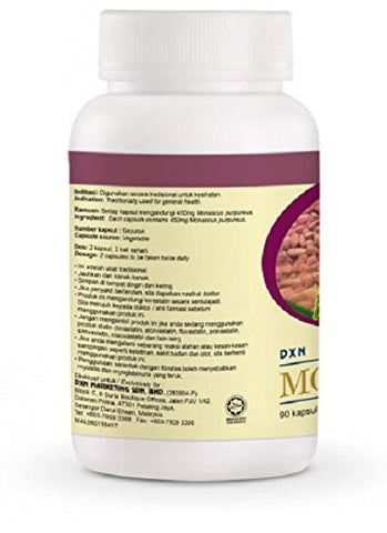 DXN Monascus 90 Vegetable Capsules (1 Bottle)