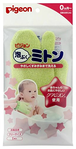 AWABUKUMITON Free Size 1piece infant bath glove