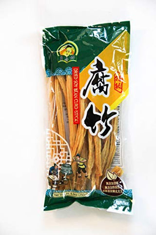 Big Green Dried Soy Bean Curd Stick, Fu Zhu, Pack of 3