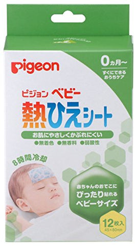 Pigeon baby Netsuhie sheet 8 hours cooling 12 pieces (2 pieces  6 packages)