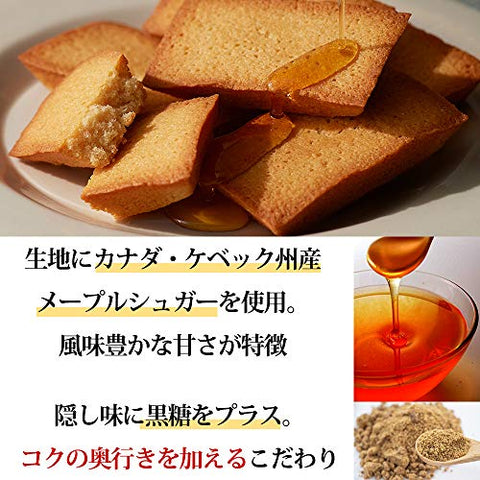Maple Mania Mania Maple The MAPLE MANIA financier 12 pieces baked confectionery cash on delivery fee paid tax Tokyo Souvenir Gift in Japan Omiyage