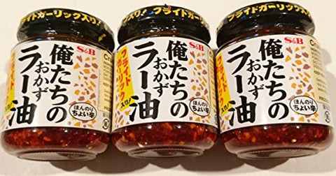 S&B Chili Oil with Crunchy Garlic Topping 3.9 Ounce (Pack of 3)