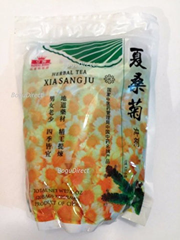 Royal king Xia Sang Ju Herbal Tea Prumella Mulberry Chrysanthemum (2 Packs) 10g x 20 Bags