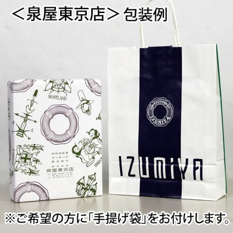 Izumiya Tokyo store special cookies Japanese confectionery sweets Tokyo Souvenir Gift