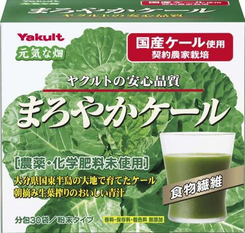 Yakult MAROYAKA Kale AOJIRU (Ooita Young Barley Grass) | Powder Stick | 4.5g x 30 ( 15-30 days supply ) [Japanese Import]