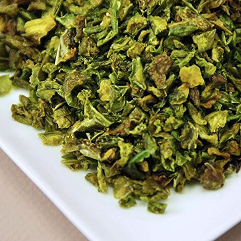 Dried Dehydrated Diced Green Bell Peppers (2 ounces)