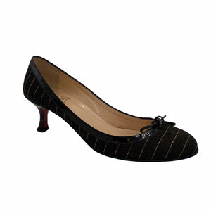 Dark Brown Pumps <br /> Size: 36