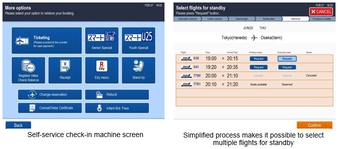 ANA Offers New Process for Standby Passengers on All Domestic Flights