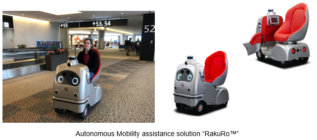 All Nippon Airways ANA to Test Advanced Mobility Solutions at Narita International Airport