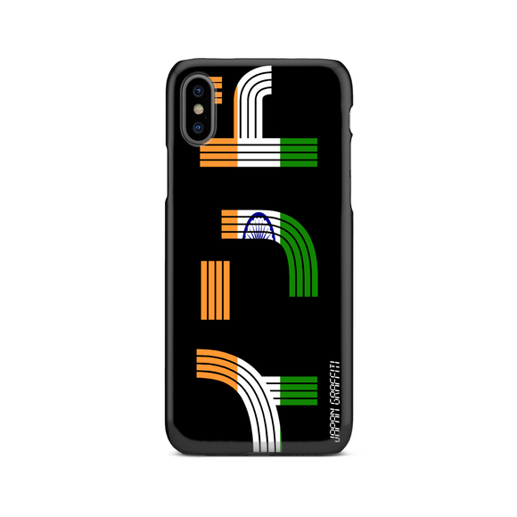 INDIA (IRO L design) | Japanese Phone Case - Japan Graffiti